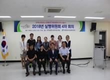 [고령]고령군청소년상담복지센터, CYS-Net 실행위원회 4차 정기회의 개최