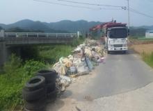 [고령]추석연휴 쓰레기 및 영농폐기물 종합 관리대책 추진