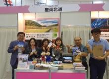 [고령]투어리즘 엑스포 재팬 참가해 일본인 관광객 유도