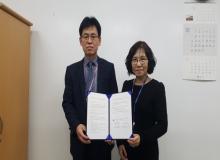 [고령]고령군의회 국회도서관과 업무협약 체결