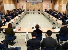 [고령]지방재정 신속집행 추진상황 보고회 개최