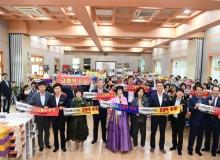 [고령]한국생활개선고령군연합회, 할매할배의 날 기념행사 개최
