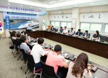 [고령]사)고령군교육발전위원회 임시총회 개최