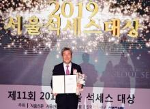 [고령]곽용환 고령군수, 2019 서울석세스어워드 정치부문 대상 수상!