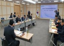 [고령]2019 구미시 평생교육협의회 회의 개최