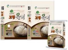 [고령]'고령옥미' 판로확대 도모를 위한 음식점 마케팅 지원사업 추진