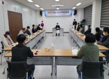 [고령]2021년도 고령군 농업산학협동심의회 열려