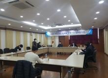 [고령]2021 무인항공 병해충 방제 업무협의회 개최