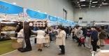 [고령]2021 대구•경북 플레이캠핑 페어 박람회, 『최우수 부스 운영상』 수상